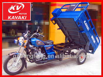 2014 New product China three wheel motorcycle guangzhou high quality 150cc three wheel cargo motorcycles