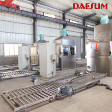 200L 2 nozzles automatic emulsion latex high viscosity filling machine