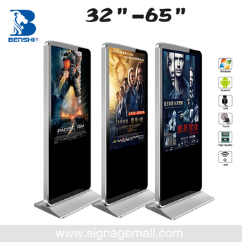 50inch floor stand lcd ad player/android internet release media/wifi 3G