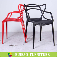 Fashion 3v Plastic Chair with Top Quality and Factory Price Vine Shape Plastic Chair