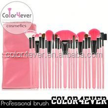 24pcs professional makeup brush set with pouch kabuki makeup brush
