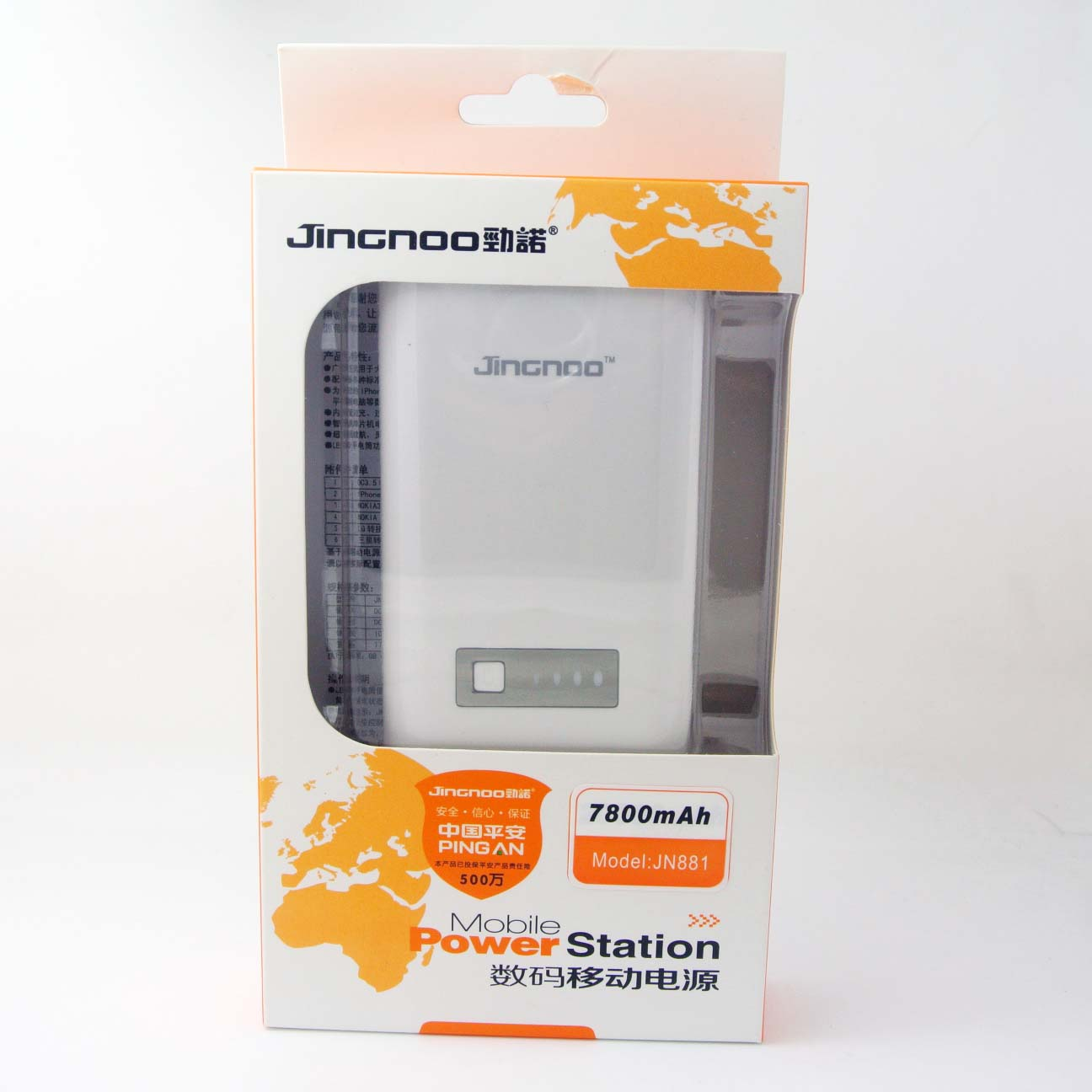 Jingnoo 7800mAh Power Bank