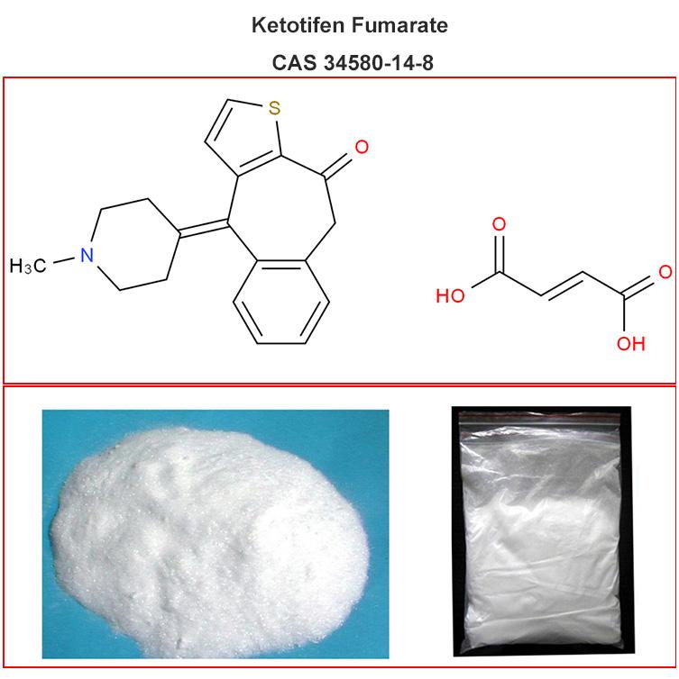 KetotifenFumarate
