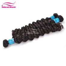 Alibaba aliexpress china factory price temple hair with various texture,3 bundles red brazilian hair weave,ombre human hair