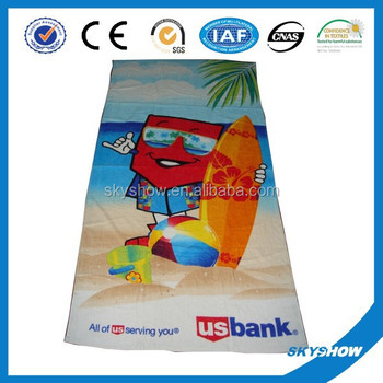 beach towel market size Beach bath towel full gents size 30 x 60 price rs 115 includes gst & door delivery any where in india.