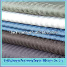 China 65%Polyester/35%Cotton (T/C) Pocket Lining Fabric