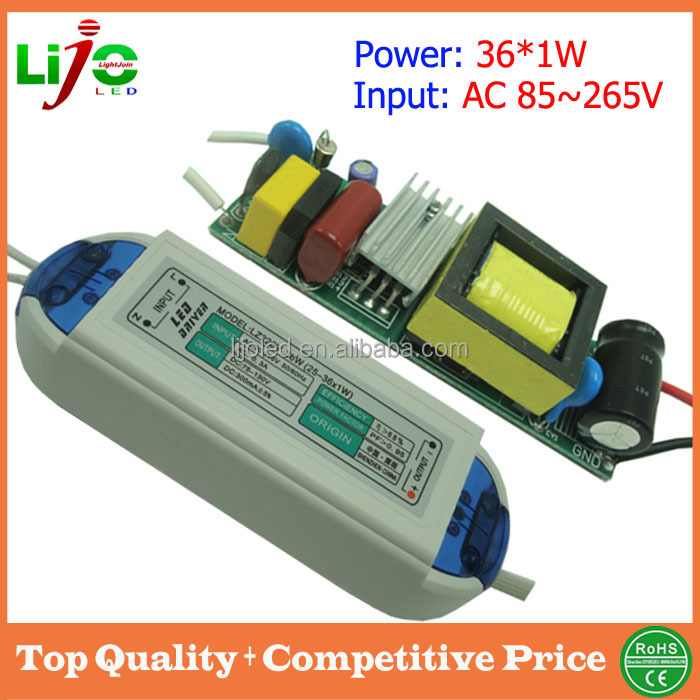 high quality hot sale 36W constant current 300ma ic led driver with cover for led ceiling down light