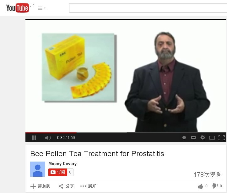 Strong effectual herbal Bee pollen tea bag and tea powder for prostate no-side effect