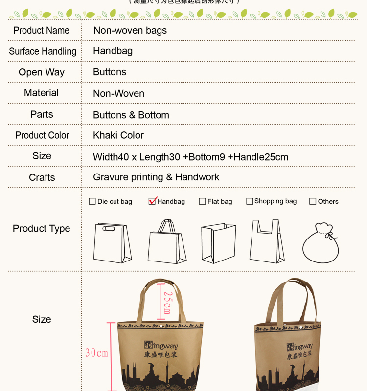 2015 best selling environmental customized non-woven bag,die cut hand bag,non-woven shopping bag
