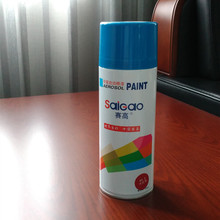 Saigao Brand Sale At Low Price Customized Graffiti Acrylic Paint