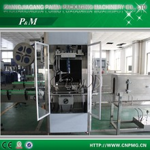 Commodity,Food,Medical,Chemical Application pet bottle shrink labeling machine/sleeve labeling machine