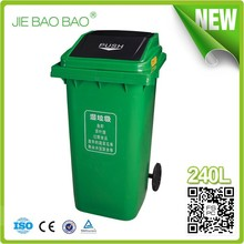 HDPE 240L Plastic Swing Top Movable Gargen Storage Container