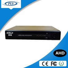 alibaba in russian language video analysis 8ch 1080P mini ahd dvr software download