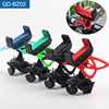 Mobile Phone Bike Mount Holder, MTB Motorcycle Bicycle Grip Phone Mount Bike Phone Holder For Iphone Smartphone