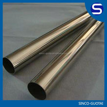 316l soft stainless steel tube supplier
