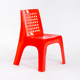 No. 4 Plastic Chair Kindergarten Furniture QS PP Ergonomic Chair for Children