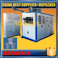 HGMF-660-360 plastic cup thermoforming machine plastic tea cup making machine