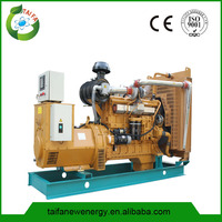Magnet price power generator no fuel
