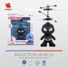 Children's favorite cartoon flies in 2017 are equipped with LED scintillation infrared sensor remote control plane toy