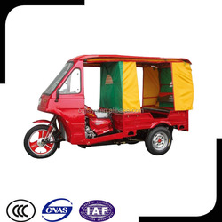 Chinese Motorized Passenger Tricycle Taxi, 3 Wheel Passenger Tricycle Motorcycle