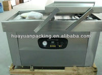 DZQ-5002sb Automatic meat vacuum packing machine