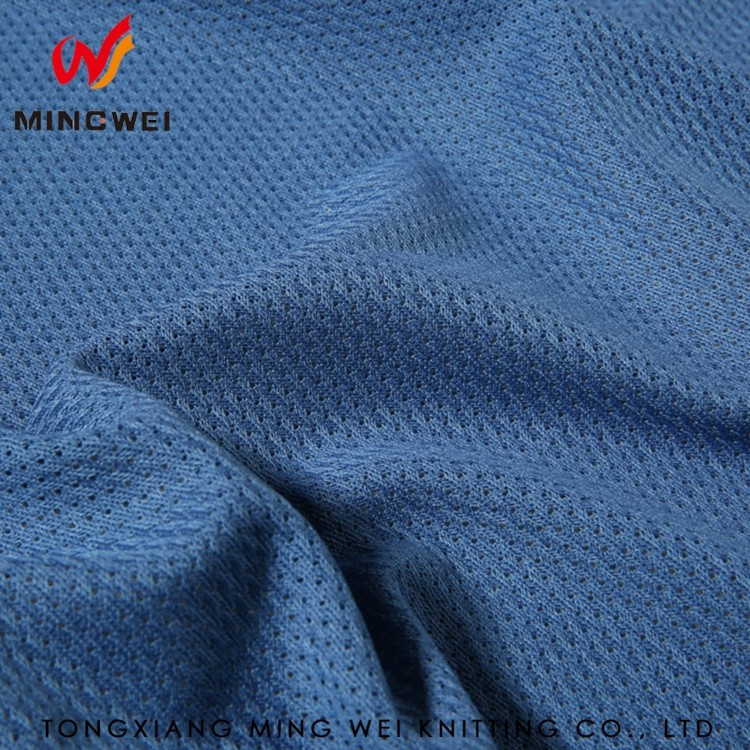 Breathable home textile material netting fabric for upholstery
