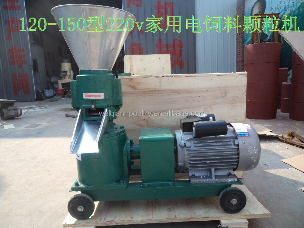2015 hosale animal feed pellet machine,pellet machine price for family use
