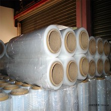 LLDPE Material and Stretch Film Type Stretch Film Pallet Shrink Wrap