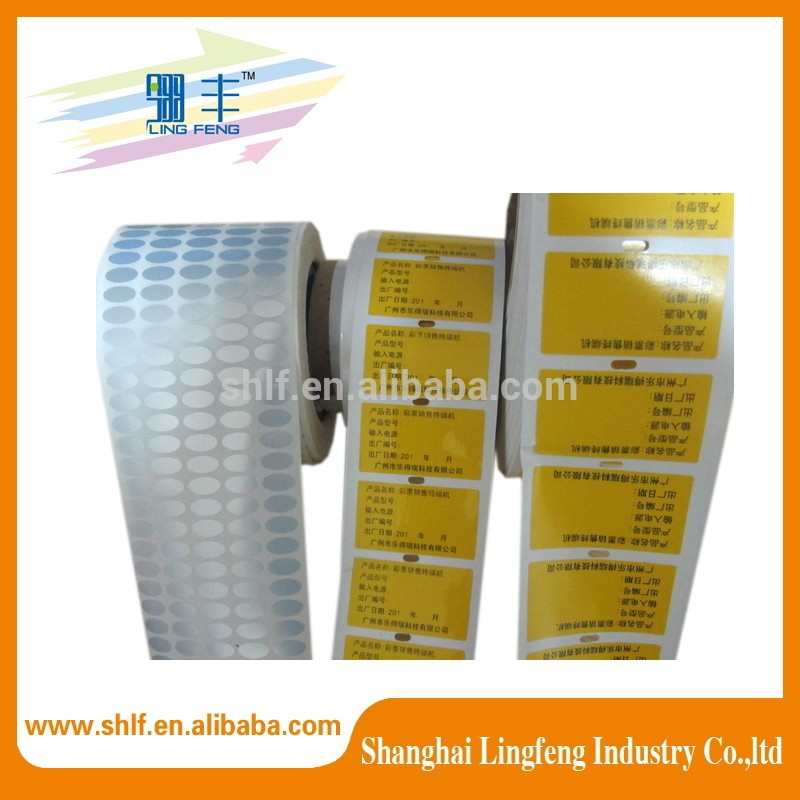 Roll Packing Label