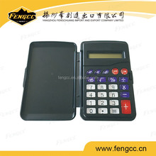 Promotional hot selling 10 digit mini scientific calculator with flip cover design