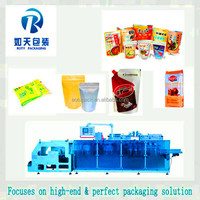 Best price VFFS 500g, 1000g Form fill seal dry fruit pouch packing machines