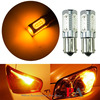 PA Wholesale LED High Power COB 7.5W Light with Ba15s Base White/Amber Color For Car Tail Backup, Turning Signal Lamp Bulb