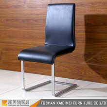 Dining room furniture high back leather dining chair