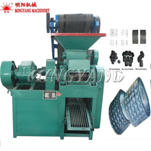 China best supplier charcoal briquette machine for coal dust powder for sale