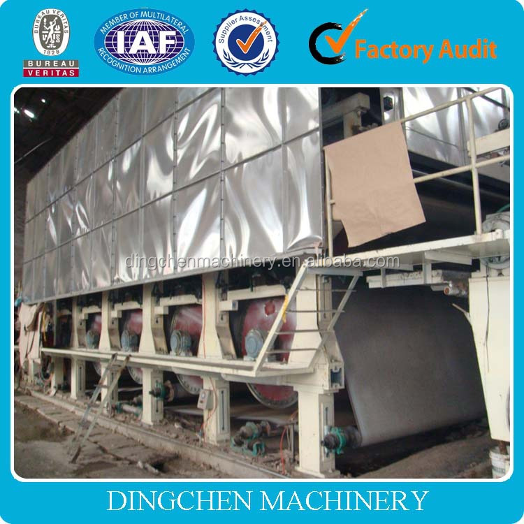 20ton/day widely used carton box pulp and paper making machinery