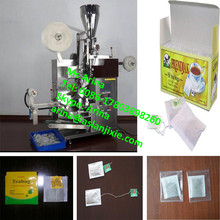 body wash sachet filling machine / bath cream bags packing Machine/ shampoo bags filling machine