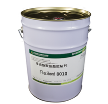 UV resistance polyurethane glue adhesive for rock wool sandwich panels