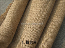 Bangladesh taobao cheap Factory Wholesale Eco-friendly jute burlap cloth hessian fabric uses jute fabric burlap roll cloth