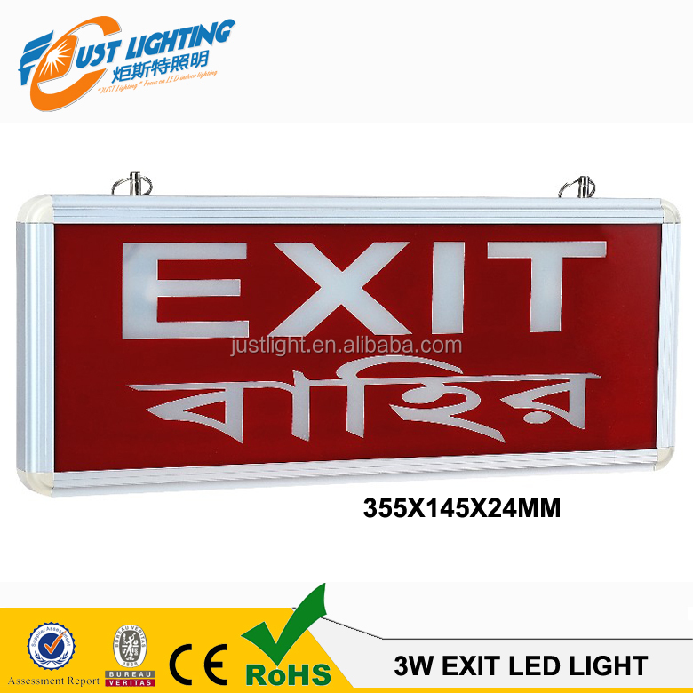 3W LED emeregncy sign light lamp LED lights Emergency exit