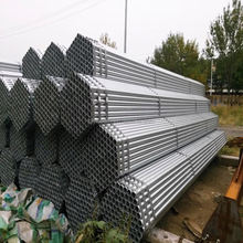 2 inch corrugated hot dip galvanized steel culvert pipe