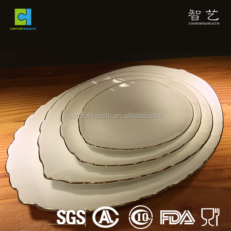 Neswest design leaf shape opal glass plate LSYP75/90/115