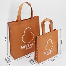 cheap customized promotional non woven shopping tote bag