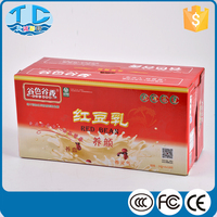 Red colored easy carry handle cardboard boxes for packing