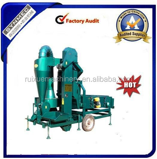 Pigeon Pea Cleaning Machine (hot sale)