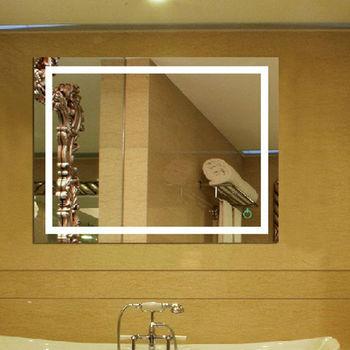 Creative Bathroom  Bathroom Mirrors  Academy
