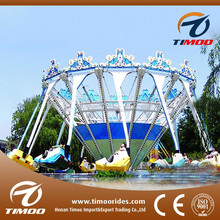 Fantastic!!! 24 seats super swing amusement park rides for rent and sale