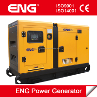 Online sale 10day delivery 30kva soundproof genset with Cummins diesel engine 4BT3.9-G1
