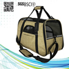 2017 New factory wholesale custom travel pet dog carrier