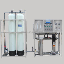 1000L 1 stage pvc water purifying machine, ro water treatment plant price