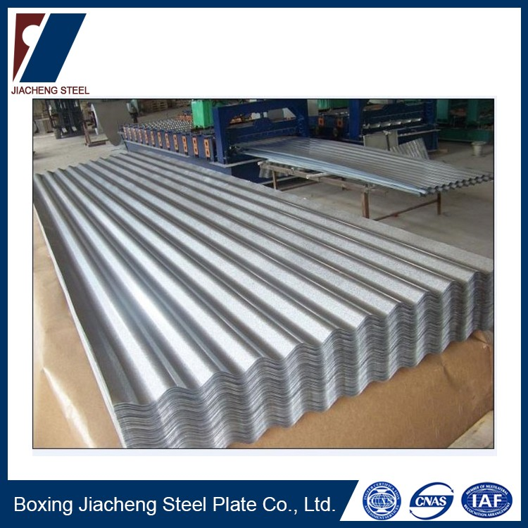 Best price zinc coated corrugated/roofing/tile steel plate
